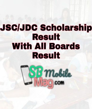 JSC/JDC Scholarship Result 2019 – All Boards Scholarship Result