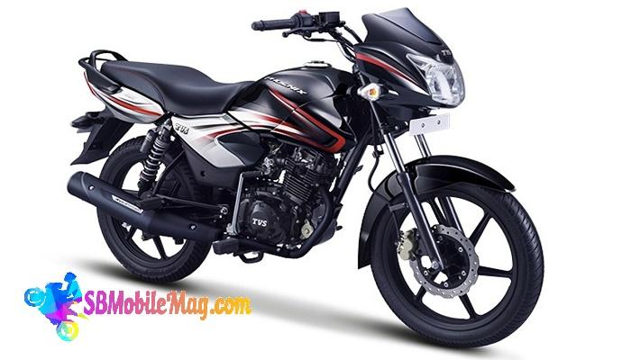 TVS Phoenix 125cc Price and Specifications